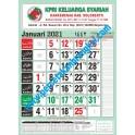 Kalender Bulanan 46 X 64 Cm, Tahun 2022